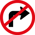 Right turn prohibited ahead R210