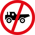 Construction vehicles prohibited R231